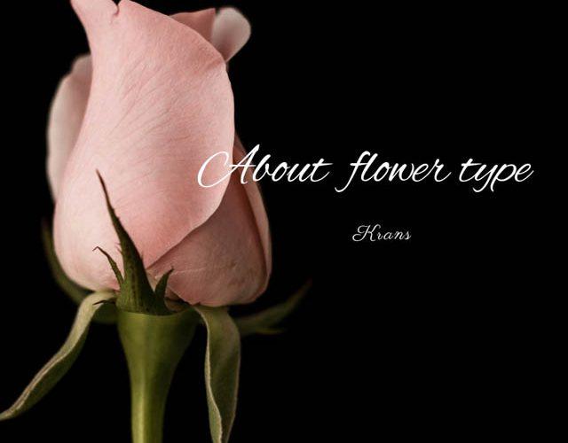 結婚式の花かんむり、フラワーリースに使う花の種類