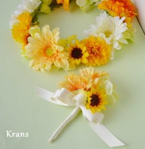 ひまわりとガーベラの花冠とブートニア イメージ