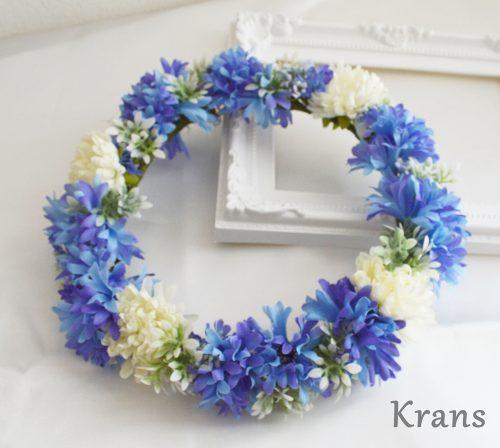 ウェディングにぴったり幸せいっぱいの青い花冠