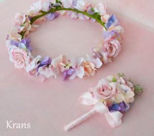 シュガーピンクのウェディング花冠
