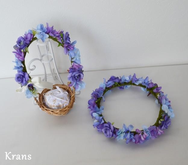 リングドッグ、青い花冠