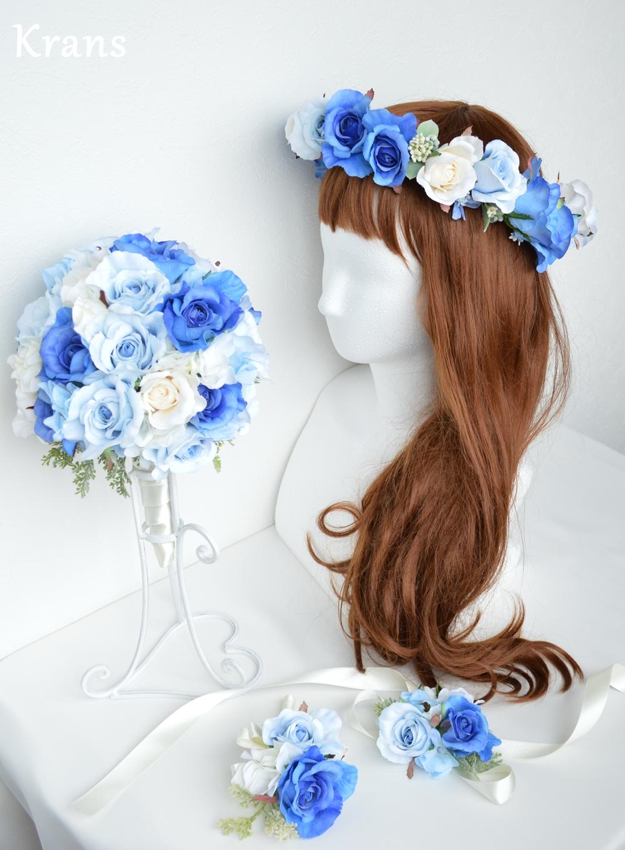 青い結婚式