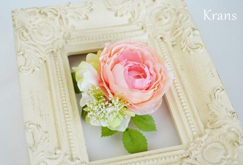 花冠ウェディングコレクションリストレット