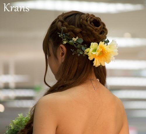 花冠ウェディングコレクション2-1-40