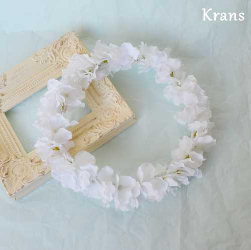 白い花かんむり