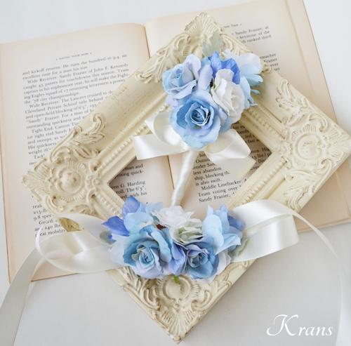 青い結婚式花冠3