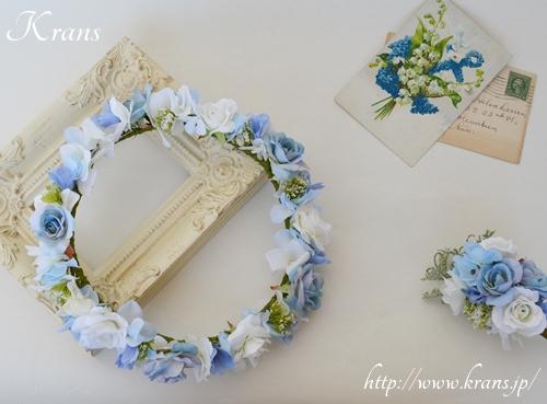 エレガントブルー結婚式花冠