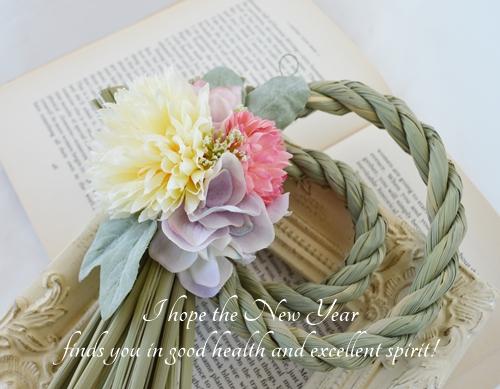 新年おめでとうございます。
