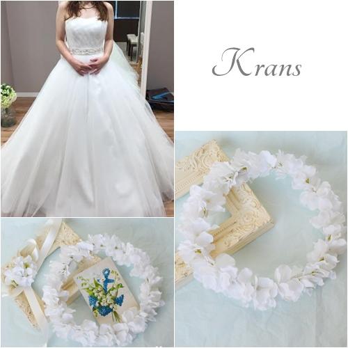 weddinng.coordinate、結婚式白い花かんむり