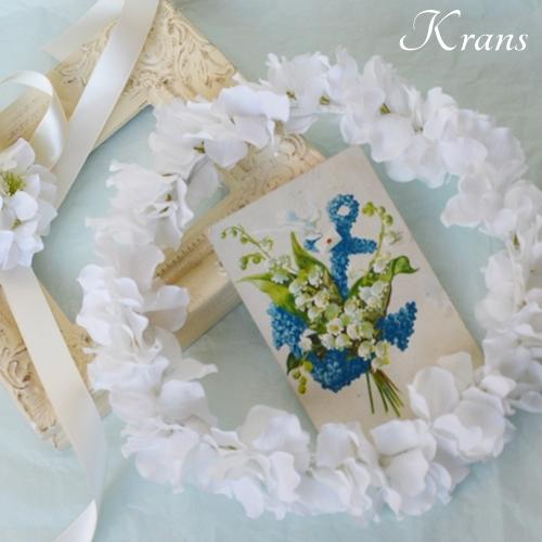 【オーダー】ホワイトあじさいの花冠