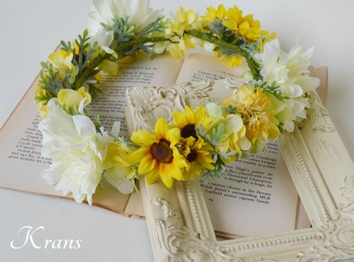 ひまわりとガーベラ黄色い花冠4