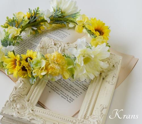 ひまわりとガーベラ黄色い花冠