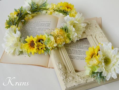 ひまわりとガーベラ黄色い花冠2