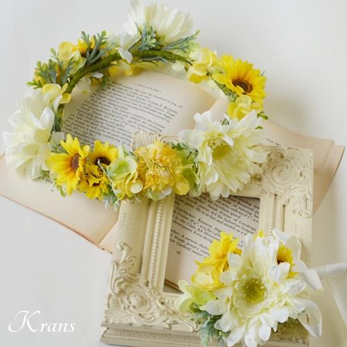 ひまわりとガーベラ結婚式花冠6