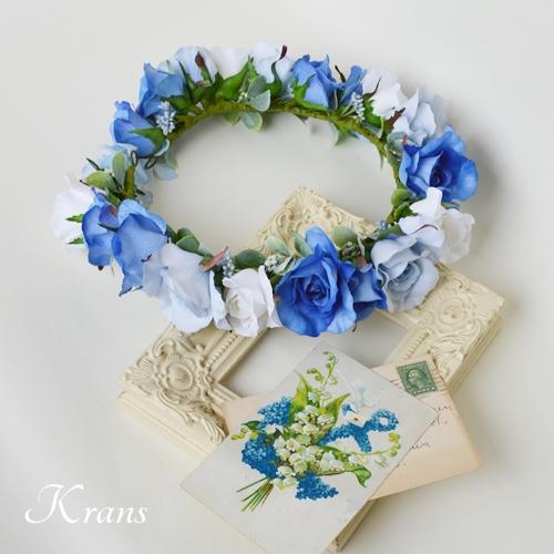 青い花冠1