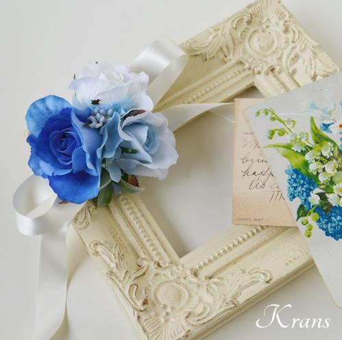 青い花冠3