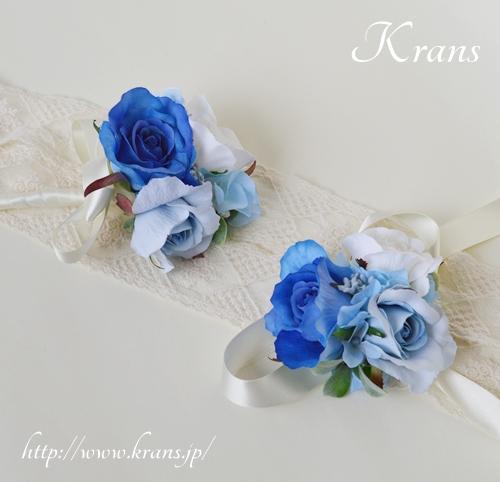 青い花冠5