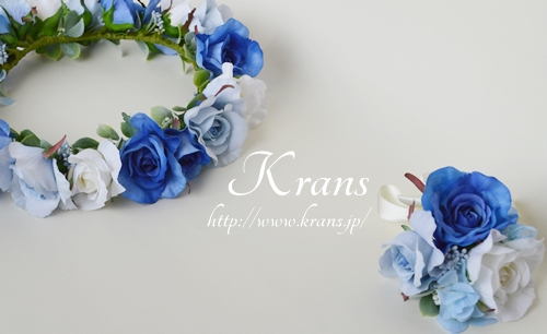 青い花冠4