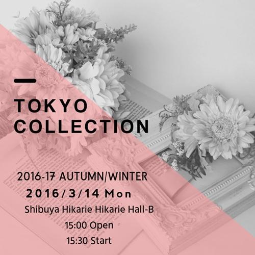 東京コレクションでKransの作品が使用されます。