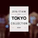 東京コレクション、ブーケ、花冠、Krans