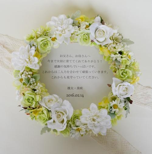 結婚式両親へのプレゼント、両親 贈呈品、結婚式贈呈品、もらって嬉しい贈呈品