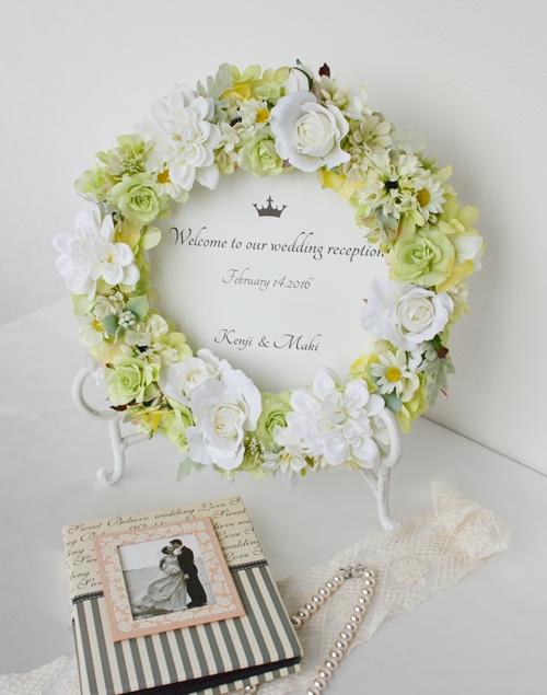 結婚式ウェルカムリース、ウェディングウェルカムリース、ウェルカムリース