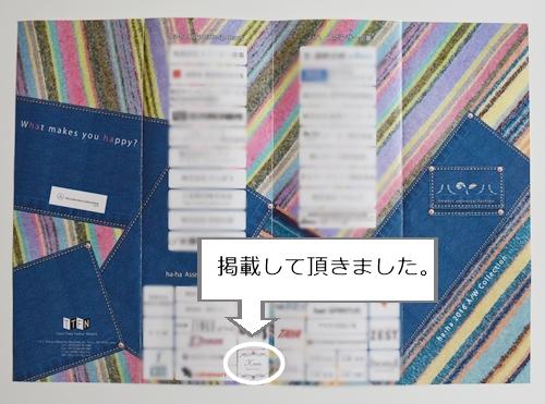 東京コレクション、花冠、ブーケ、Krans