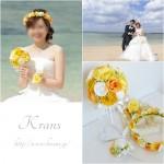黄色い結婚式花かんむり6