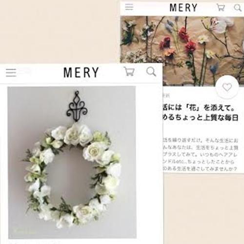 MERYにKransの花冠が紹介されました。