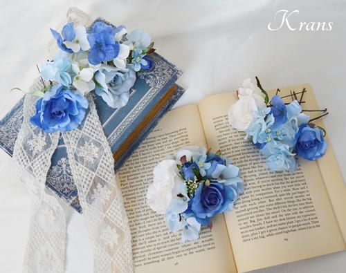 サムシングブルーのウェディングヘッドドレス1