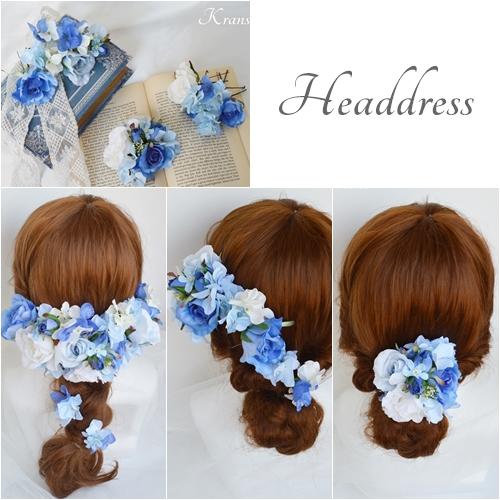 サムシングブルーのウェディングヘッドドレス