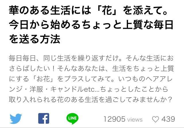Kransウェディング花冠メディア紹介5
