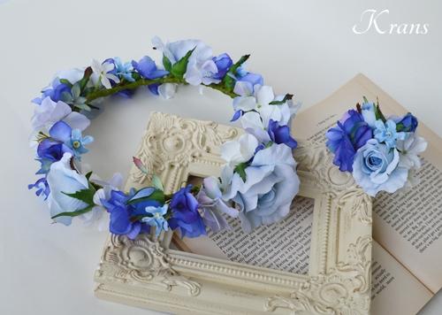 花冠ブルーウェディング2