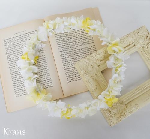 花冠結婚式白と黄色いあじさい2