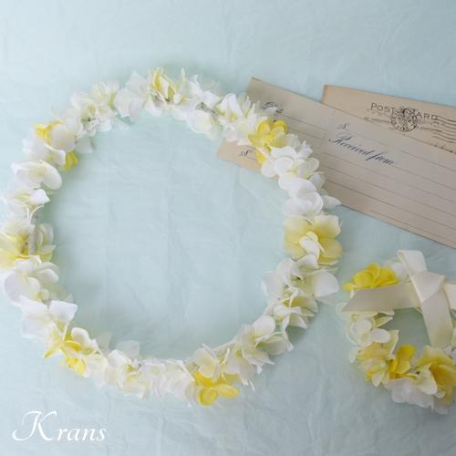 花冠結婚式白と黄色いあじさい