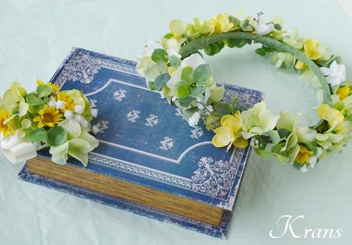 花冠ナチュラルグリーン結婚式用9