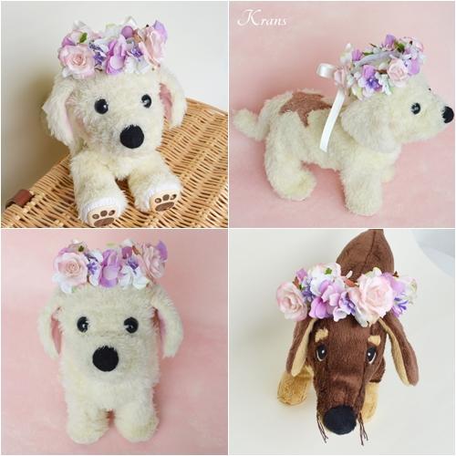 犬の花冠リングドッグ6