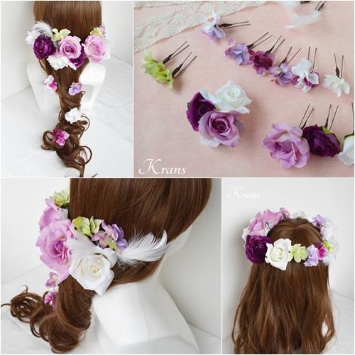 羽とローズのパープルウェディングヘッドドレス