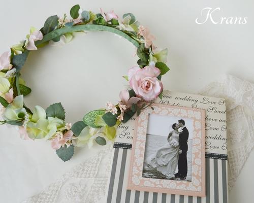 花冠ナチュラルピンク結婚式8