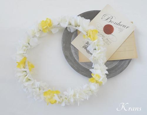 花冠黄色白あじさい結婚式3