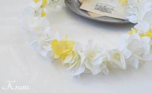 花冠黄色白あじさい結婚式4