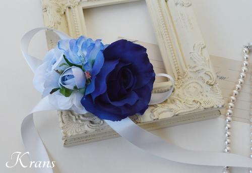 青いリストレット結婚式