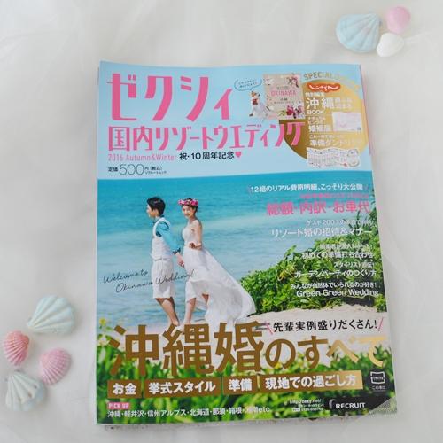 結婚式花冠沖縄婚
