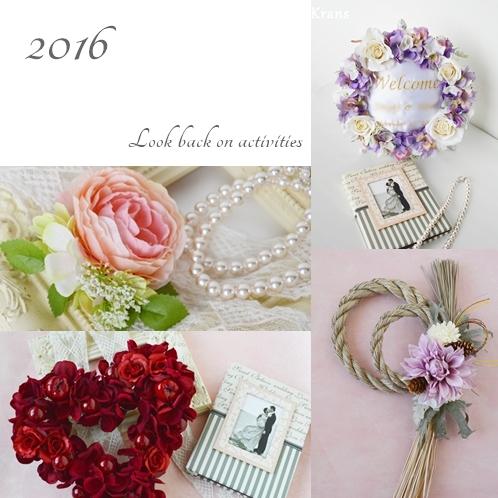 結婚祝いプレゼント2016