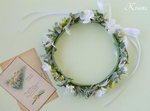 羽の花冠グリーンホワイト