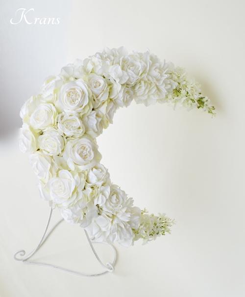 結婚式ホワイト三日月ブーケムーンブーケ