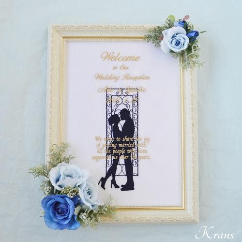 【オーダー】ご結婚されるご友人へ ウェルカムボードのプレゼント