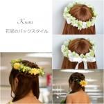 花冠バックヘアスタイル