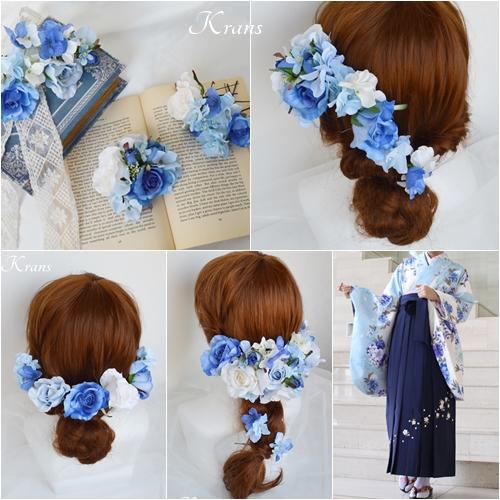 卒業式青い袴髪飾り