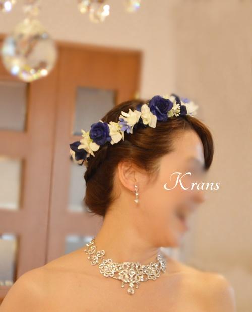 ロイヤルブルーローズの結婚式用花冠3